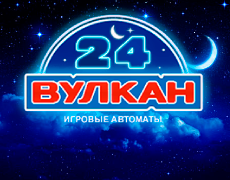 Вулкан 24 - Welcome Partners