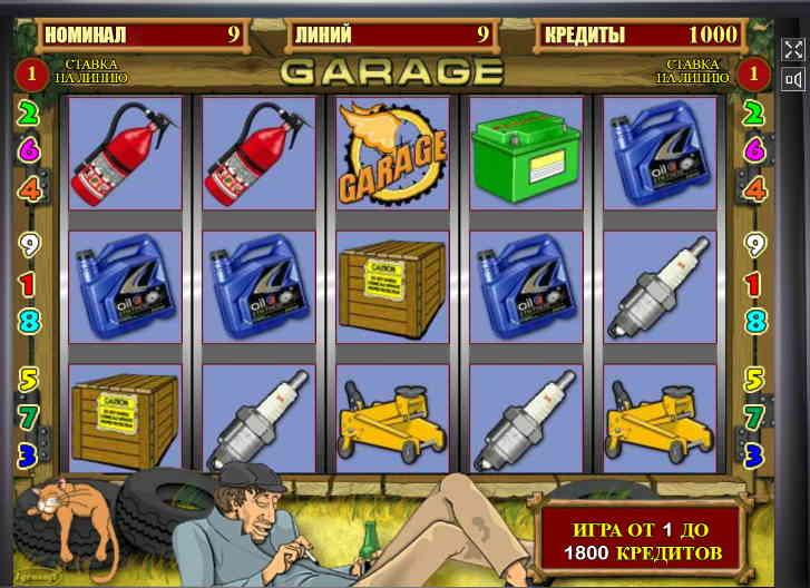 игровой автомат гараж (garage) играть бесплатно